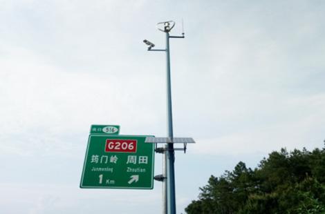 华通远航风光互补供电系统6年正常运行