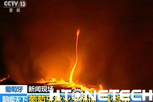 【华通远航】风光互补森林防火监控系统防患于未然