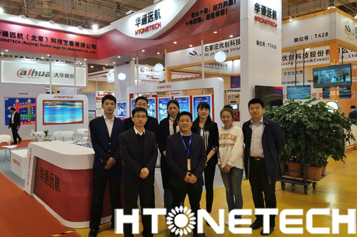 热烈庆祝华通远航参与的第二十届中国高速公路信息化研讨会圆满落幕