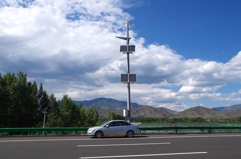 【华通远航】公路工程太阳能、风光互补电力案例