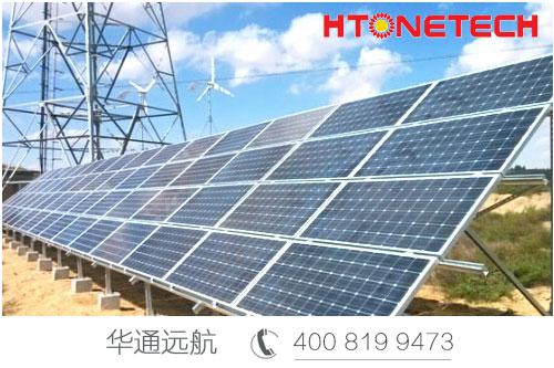 【华通远航】风光互补供电系统在电信基站的应用