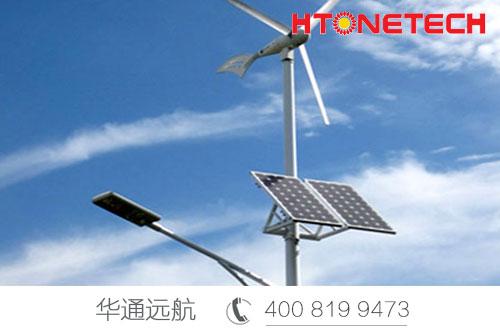 【华通远航】风光互补供电系统—让野外供电更简单