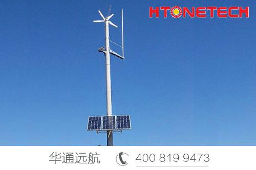 推荐|雪亮工程就选华通远航风光互补供电系统,放心!