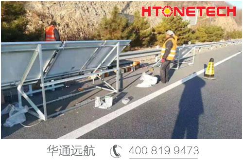 【华通远航】太阳能光伏发电助力承德道路监控项目顺利收工