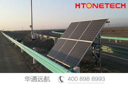 京新高速新疆段吐鲁番至小草湖太阳能供电
