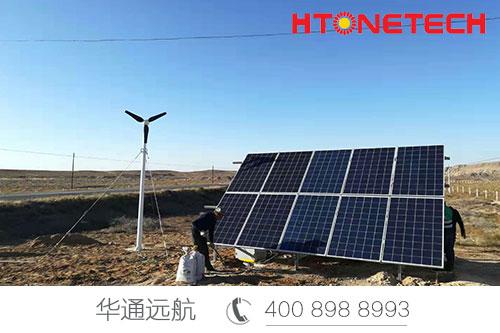 【金昌市】风光互补供电系统项目顺利安装调试完毕