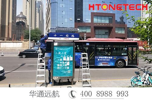 太阳能广告牌落户天津——城市绿色供电华通远航更在行!