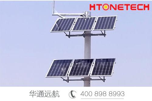 【华通远航】野外风光互补供电系统,省心省力更安全~