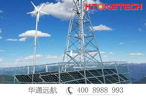 四川甘孜森林防火监控太阳能供电系统
