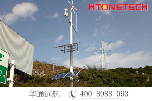 贵州盘兴高速远程监控供电解决方案