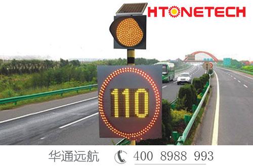 贵州||普定至安顺高速公路太阳能黄闪灯项目