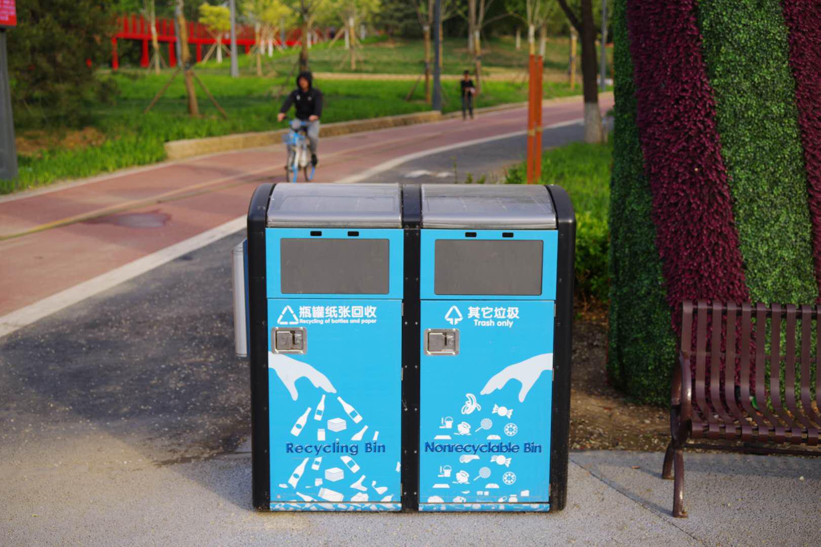 海南||公园绿色智慧升级太阳能垃圾桶,太阳能长椅