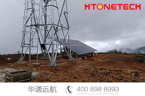 智慧林业 | 华通远航森林防火应急指挥监控供电系统