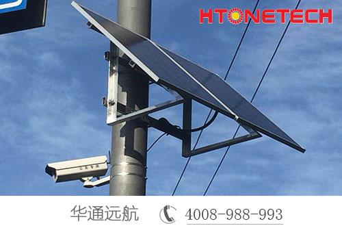 安防监控系统供电超长续航时间找华通远航