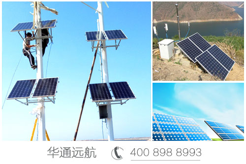 【华通远航】海岛边防供电解决方案