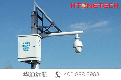 【华通远航】无线监控供电助力水库管理智能化监管~