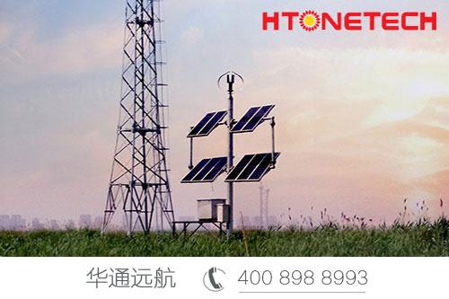 【华通远航】湿地监控供电系统解决方案