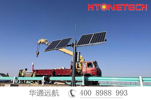 【华通远航】连霍高速公路G30新疆境内乌鲁木齐至奎屯段改扩建太阳能供电项目