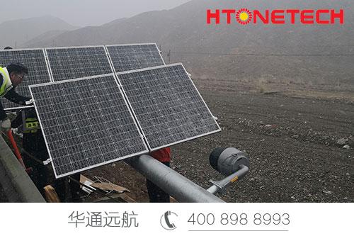 【华通远航】张掖高速公路监控供电系统解决方案