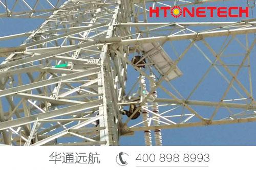 省钱更高效——华通远航电力电塔在线监测供电系统
