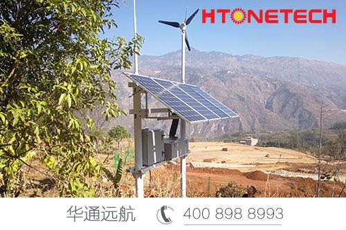 华通远航风光互补供电系统 | 白鹤滩移民监控项目