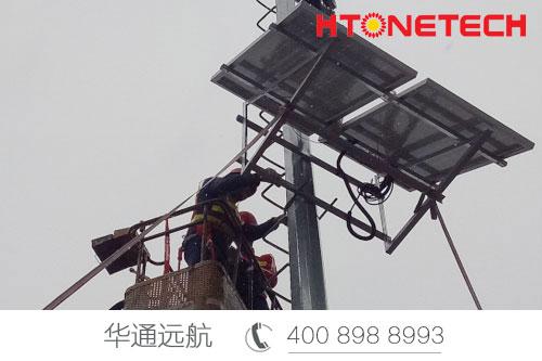 四川地震监测中心:华通远航太阳能供电系统建立了安全屏障
