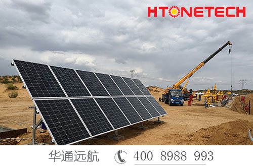 油田管道监控供电太阳能供电低成本投入安装方便