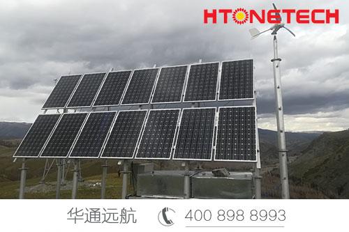 【荐】华通远航边防哨所风光互补供电系统解决方案