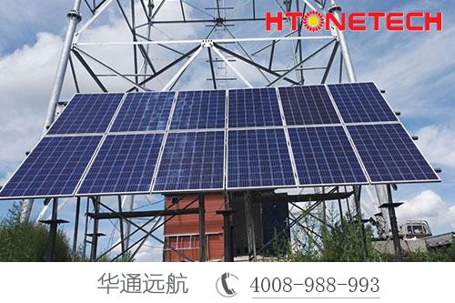 远程监控供电系统稳定电力供应解决华通远航