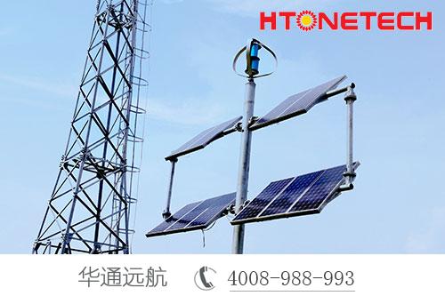 自然保护区监控供电用风光互补,24小时供电绝不草率