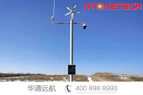 智能监控——华通远航远程监控摄像头太阳能供电系统!