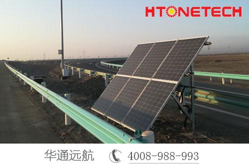 监控供电远离市电可选太阳能供电解决方案