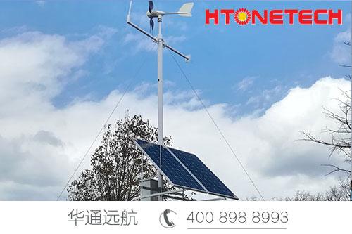 华通远航——景区风光互补智慧监控供电系统解决方案