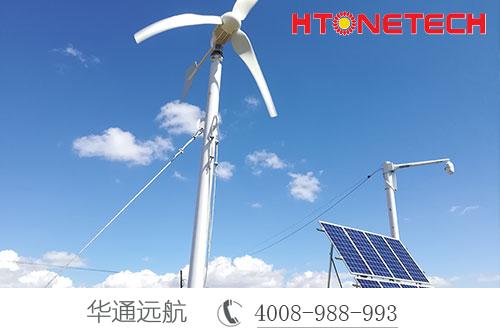 风光互补供电系统为室外打造稳定供电保障