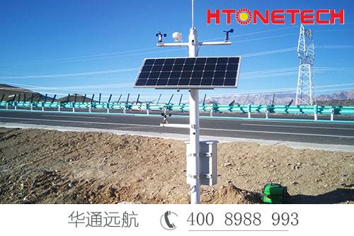 气象监测站太阳能供电小身材大作用