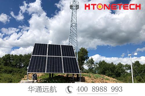 森林防火太阳能供电华通远航解决方案指导