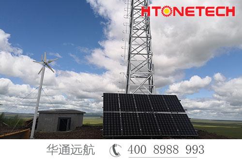内蒙古||极寒、高海拔の八千里边防——华通远航风光互补供电系统