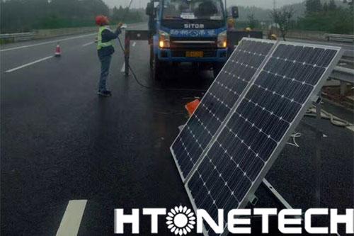 成安渝高速公路光伏发电项目指导安装图片