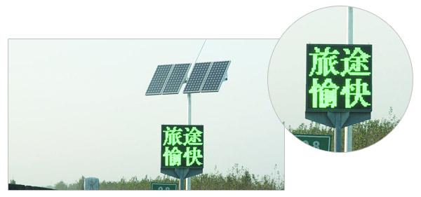 非LED显示一体化产品