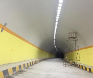 隧道智慧照明