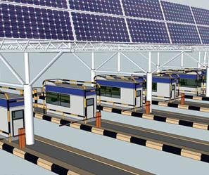 服务区太阳能电站
