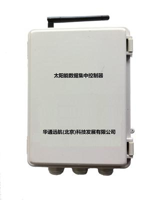 太阳能数据通信集中控制器