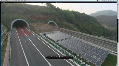 隧道太阳能电站