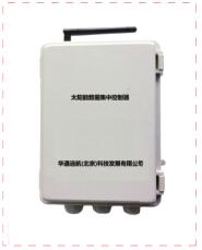 HT-WJ系列太阳能数据通信集中控制器